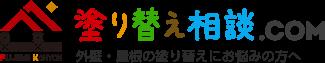 塗り替え相談.com
